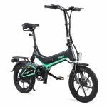 Dohiker 16 Inch Electric Bike Removable 7.5AH Lithium-Ion Battery 250W Motor Full Suspension Folding Commuter E-bike – Natural Black Poland