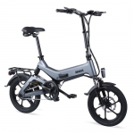 Dohiker 16 Inch Electric Bike Removable 7.5AH Lithium-Ion Battery 250W Motor Full Suspension Folding Commuter E-bike – Carbon Gray Poland