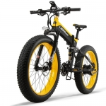 Pre-sale LANKELEISI XT750Plus Electric Bike Bicycle 48V 12.8AH 500W 26in Tire 100KM Mileage Range – Black Yellow
